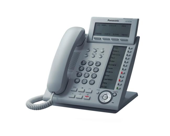 Matrix Panasonic Telephone System Pbx Solution